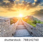 great wall of china at the... | Shutterstock . vector #788142760