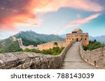 great wall of china at the... | Shutterstock . vector #788143039