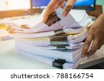 businesswoman hands working on... | Shutterstock . vector #788166754
