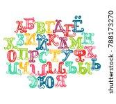 russian alphabet. letters.... | Shutterstock .eps vector #788173270