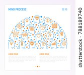 mind process concept in half... | Shutterstock .eps vector #788189740