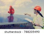 engineer checking job routine... | Shutterstock . vector #788205490