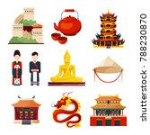 traditional chinese cultural... | Shutterstock . vector #788230870