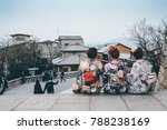 kyoto  japan  march 2017 ... | Shutterstock . vector #788238169