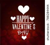 valentine s day car | Shutterstock .eps vector #788284444