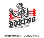 silhouette of a muscular boxer... | Shutterstock .eps vector #788299918