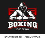 silhouette of a muscular boxer... | Shutterstock .eps vector #788299936