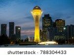 astana city  kazakhstan | Shutterstock . vector #788304433