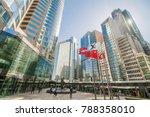 central  hong kong   dec 21 ... | Shutterstock . vector #788358010