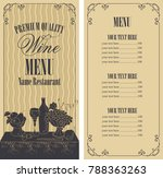 vector wine list for restaurant ... | Shutterstock .eps vector #788363263