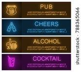 alcohol neon light banner... | Shutterstock .eps vector #788365066
