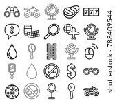 reflection icons. set of 25... | Shutterstock .eps vector #788409544