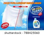 laundry detergent ads  bright... | Shutterstock .eps vector #788425060