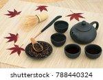 japanese kuchika roasted twig... | Shutterstock . vector #788440324