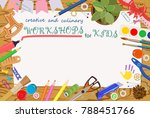 poster for announcements about... | Shutterstock .eps vector #788451766
