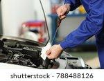 close up of a car mechanic...   Shutterstock . vector #788488126