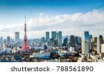 tokyo city view with tokyo... | Shutterstock . vector #788561890