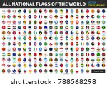 All Official National Flags Of...