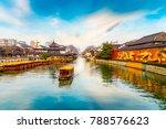 ancient architectural landscape ... | Shutterstock . vector #788576623