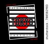tokyo typography graphic art  t ... | Shutterstock .eps vector #788582983