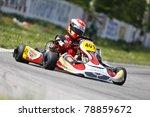 bacau  romania   may 21  david... | Shutterstock . vector #78859672