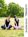 beautiful asian women... | Shutterstock . vector #78860674