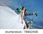 wedding sce of bride and groom... | Shutterstock . vector #78862408