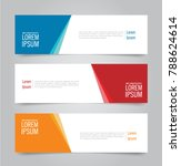 set of modern colorful banner... | Shutterstock .eps vector #788624614