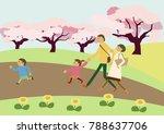 spring landscape. image of... | Shutterstock .eps vector #788637706