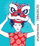 vector asian chinese lady with... | Shutterstock .eps vector #788638150