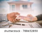 mortgage or home loan from a... | Shutterstock . vector #788652850