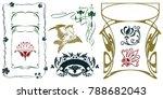 vector plant vignette and... | Shutterstock .eps vector #788682043