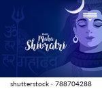 illustration of happy maha... | Shutterstock .eps vector #788704288