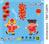 vintage chinese new year poster ... | Shutterstock .eps vector #788713894
