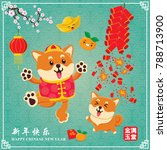vintage chinese new year poster ...   Shutterstock .eps vector #788713900