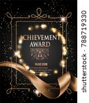 certificate of achievement... | Shutterstock .eps vector #788719330