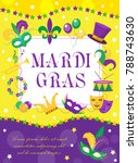 mardi gras carnival poster ... | Shutterstock .eps vector #788743630