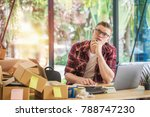 man is thinking and sitting at... | Shutterstock . vector #788747230