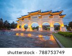 the gate of great piety  chiang ... | Shutterstock . vector #788753749