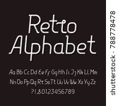 retro alphabet font. distressed ... | Shutterstock .eps vector #788778478