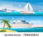 vector travel banners set.... | Shutterstock .eps vector #788830843