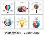 vector startup  research ... | Shutterstock .eps vector #788840089