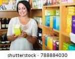 portrait of smiling mature... | Shutterstock . vector #788884030