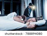intimidated. alarmed frightened ... | Shutterstock . vector #788894080