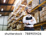 portrait of a male warehouse... | Shutterstock . vector #788905426