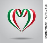 italian flag heart shaped wavy... | Shutterstock . vector #788912518