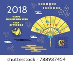 happy chinese new year  year of ...   Shutterstock .eps vector #788937454