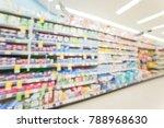blurred inside drug store in... | Shutterstock . vector #788968630