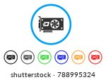dash video gpu card rounded... | Shutterstock .eps vector #788995324
