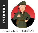 a man in the military uniform... | Shutterstock .eps vector #789097510